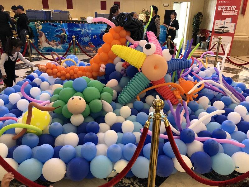 兰州大名城·海洋马戏节