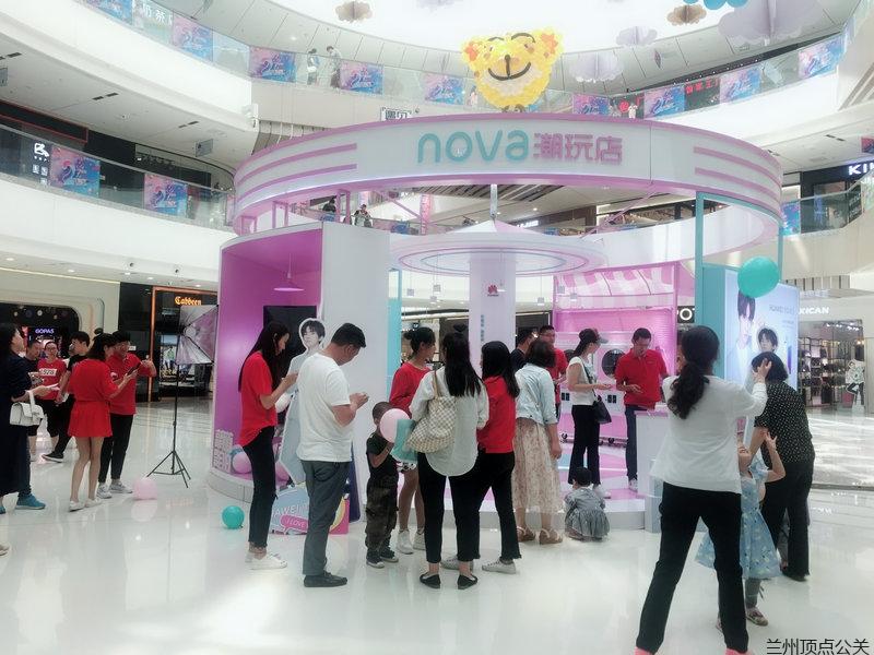 华为Nova3潮玩店